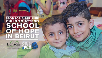Sponsor a Refugee Student to attend School of Hope in Beirut image